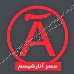 گفتگوی زنده تصویری پیرامون مسائل ایران و منطقه(روژاوا) از دیدگاه آنارشیستی