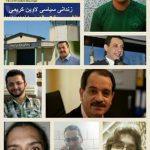 اعتصاب غذا آخرین سلاح زندانی