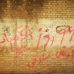 عکس های شعار نویسی در ایران در حمایت از آرش صادقی و نکاتی پیرامون رعایت موارد امنیتی هنگام شعار نویسی