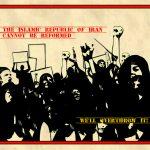پوستر: جمهوری اسلامی اصلاح پذیر نیست!
