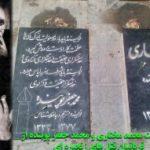 جلوگیری از برگزاری مراسم سالگرد قتل مختاری و پوینده و بازداشت سبعانه ی چندتن از اعضای کانون نویسندگان ایران