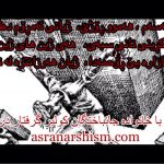 همدردی مجموعه عصر آنارشیسم با خانواده جانباختگان کولبر گرفتار در بهمن