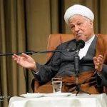 مرگ اکبر هاشمی رفسنجانی در سن ۸۲ سالگی
