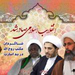 چرا روحانی در رابطه با عدم صدور انقلاب به کشورهای منطقه دروغ می گوید؟!