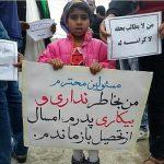 بیانیه امروز نیروی انتظامی در پنجمین روز گردهمایی مردم اهواز : با برپا کنندگان تجمعات برخورد می شود+ ویدئو