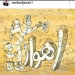 ویدئو جنایت رژیم با سد سازی بی رویه که منجر به نابودی زندگی انسانی و محیط زیست مانند تالاب ها ،چشمه ها ، روستاها، محوطههای باستانشناسی،کشاورزی و ایجاد توفان شن در ایران