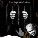 سپیده قولیان دانشجوی رشتهی دامپزشکی در اهواز بازداشت شد + عکس