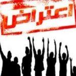فراخوان گردهمائی : به افشاگری هر چه بیشترجمهوری اسلامی و دولتهای همکارش  متحدا بپاخیزیم!