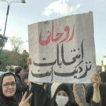 عکس های چهارمین روز تجمع مردم اهواز در مقابل استانداری
