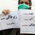 سیل در جنوب، برف در شمال، گرد و غبار در خوزستان