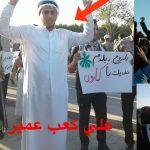 شکستن دست فعال محیط زیست اهوازى هنگام بازداشت توسط اداره اطلاعات +عکس