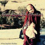 پنج پوستر در حمایت از دانشجوی زندانی سپیده قلیان An Iranian activist arrested in Ahwaz university