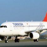 بعد از لغو نشستهای تبلیغاتی دولتمردان ترک در آلمان، سوئیس و اتریش ،هلند نیز با فرود هواپیمای وزیر خارجه ترکیه مخالفت کرد