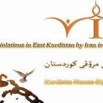 گزارش آماری – تفصیلی نقض حقوق بشر در شرق کوردستان «ماه فوریه سال ۲۰۱۷»