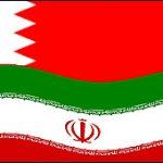 جمهوری اسلامی تروریست منکر سازماندهی یک گروه تروریستی در بحرین است