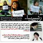 تحلیل سیاسی : آیا احمدی نژاد رد صلاحیت خواهد شد ؟! رئیس جمهور آینده چه کسی است ؟!