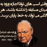 انتخابات در جمهوری اسلامی غیر قانونی است!