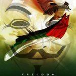 فلسطینی ها در همبستگی با اعتصاب غذای زندانیان سیاسی در اسرائیل اعتصاب کردند