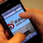 طرح دولت آمریکا برای بازرسی اطلاعات موبایلهای مسافران