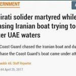 کشته شدن یک اماراتی در درگیری میان شناورهای ایران و امارات در خلیج فارس