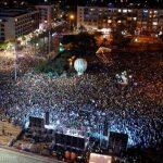 تجمع در تلآویو برای طرح ایجاد دو کشور