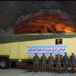 فرمانده هوافضای سپاه : توسعه توان موشکی، تولید موشک بالستیک و تاسیس سومین کارخانه زیرزمینی موشک