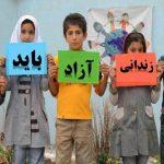 جان اسماعیل عبدی معلم زندانی در خطر است