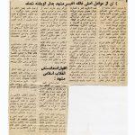 نگاهی به شورش ۹ خرداد ۱۳۷۱ مشهد