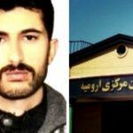 صدور حکم اعدام برای یک زندانی سیاسی کُرد سوری در ارومیه