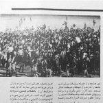 نگاهی به شورش های شهری : امجدیه تهران ۱۳۶۳ و ۱۳۶۸
