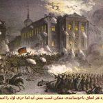 نگاهی به شورش های شهری : زنجان