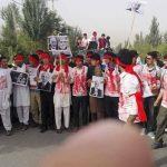 آخرین اخبار مرتبط با اعتراضات کابل و افغانستان (تصاویر)