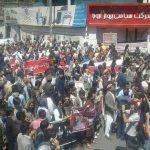 در تظاهرات امروزکابل در اعتراض به ناامنی و در اثر شلیک پلیس تاکنون ۷ نفر از معترضین کشته و حدود ۳۰ نفر زخمی شده اند  + عکس