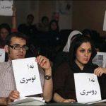 تحلیل سیاسی : امروز مصادف با سومین چهارشنبه سفید ، هراس رژیم از آن نشانه ترس و زبونی حاکمان است  #چهارشنبه_های_بدون_اجبار