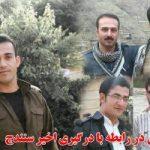 بازداشت دو برادر کُرد در سنندج در رابطه با درگیریهای سپاه و کومله