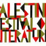 ادبیات زاری و مقاومت در فلسطین