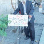 در بیش از ۲۶ درصد خانوارهای ایرانی هیچ فرد شاغلی وجود ندارد و تنها در تهران ۶۰۰ هزار سالمند ناگزیرند کار کنند