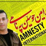 بازگرداندن زندانی زخمی رامین حسین پناهی از تهران بە سنندج  بە درخواست ادارە کل اطلاعات استان کردستان