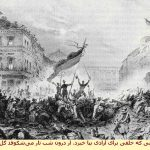 نگاهی به شورش های شهری : نجف آباد