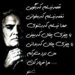 فراخوان کانون نویسندگان ایران به تجمع در مزار احمد شاملو