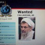 جنایت کاری بی مرز بنام علی فلاحیان
