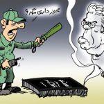 بیانیهی کانون نویسندگان ایران در بارهی جلوگیری از برگزاری مراسم هفدهمین سالگرد درگذشت احمد شاملو