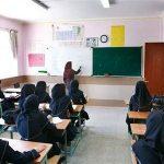 آموزش و پرورش ایران در سایه کیش «انسان برتر»