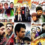 سینمای استراتژیک و ناسیونالیسم ایرانی