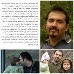اعتصاب غذای مجدد #سهیل_عربی