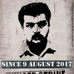 CAMPAIGN TO FREE REZA SHAHABI AND ALL OF THE POLITICAL AND SOCIAL PRISONERS WITH OUR CLASS STRUGGLE AND PERSISTANCE TO SUCCEED