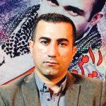 نامه دوم خواهران رامین حسین پناهی به نهادهای حقوق بشری و افکار عمومی