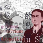 قسمت پنجم آنارشیستهای کره : جستاری در باره گزیده ای از کتاب آنارشیسم ، نوشته کالین وارد
