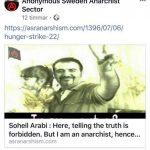 پتیشین در حمایت از سهیل عربی Petition : Free Soheil arabi