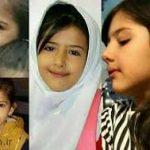 اینجا ایران است, فاجعه عادی است